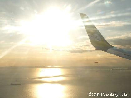 宮の森日記【出張編】●12/15(木)オホーツクから東京湾へ