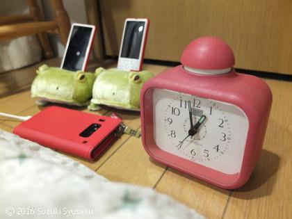 宮の森日記●時計の修理