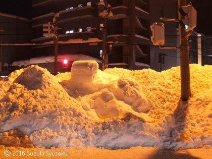 宮の森日記●路肩の雪山