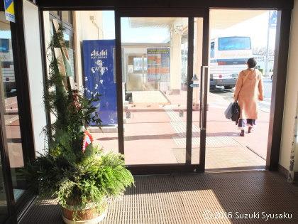 宮の森日記【出張編】●12/30(金)年内最後の空の旅
