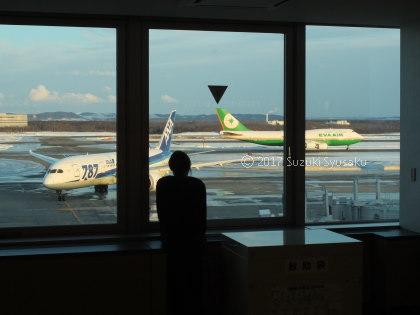 宮の森日記●新千歳空港