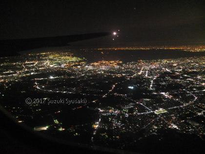 宮の森日記【出張編】●1/18(水)夜の便で東京へ