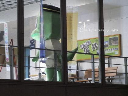 宮の森日記【出張編】●1/19(木)東京近郊をバタバタと