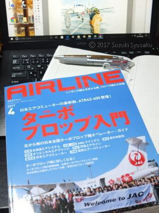 宮の森日記●勉強中