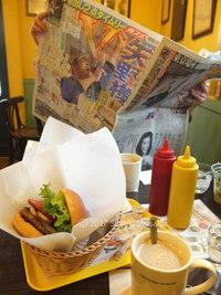 宮の森日記●いつものハンバーガー屋さんで