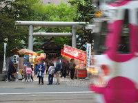宮の森日記●三吉神社例大祭