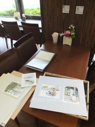 宮の森日記【出張編】●5/23(火)福井県立歴史博物館