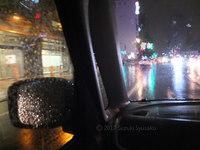 宮の森日記●恐怖のドライブ・雨の夜編