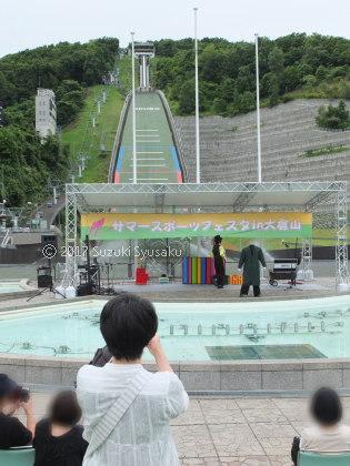 宮の森日記●サマースポーツフェスタ in 大倉山