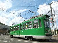 宮の森日記●市電沿線