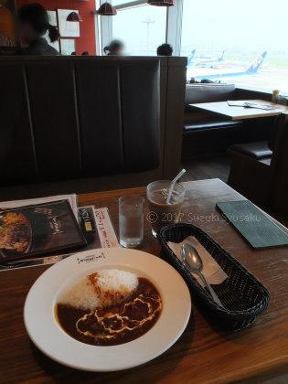 宮の森日記●函館から東京へ