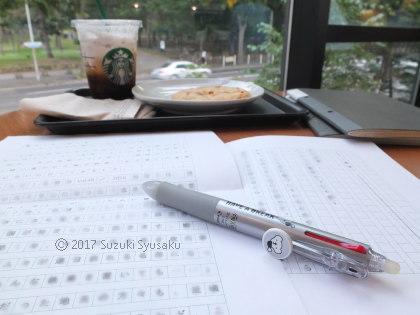 宮の森日記●原稿作業