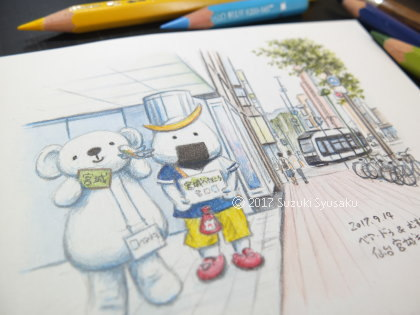宮の森日記●ラフスケッチ