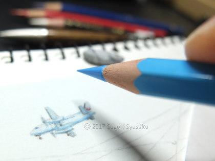 宮の森日記●飛行機の絵