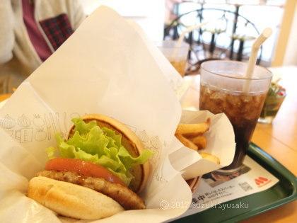 宮の森日記●ハンバーガー