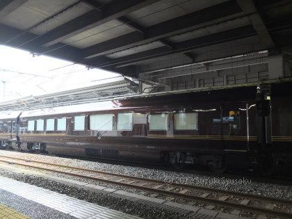 宮の森日記●御召列車