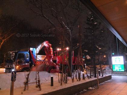 宮の森日記●排雪中!