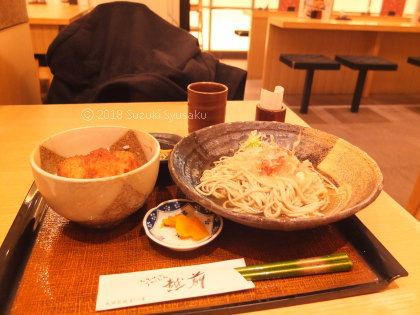 宮の森日記●福井から岡山へ