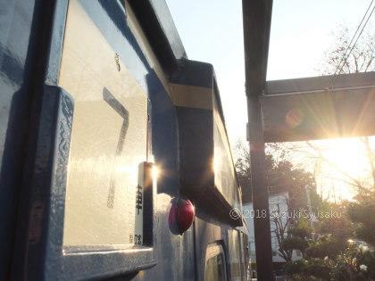 宮の森日記●「北斗星」30周年の日