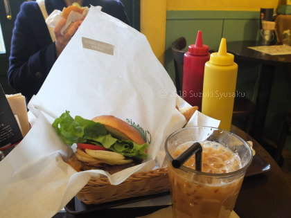 宮の森日記●いつものハンバーガー屋さん