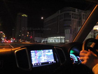 宮の森日記●深夜のドライブ