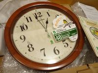 宮の森日記●新しい掛時計