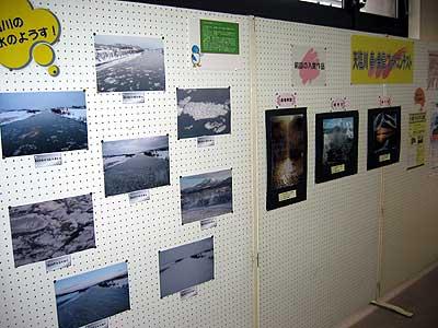 天塩川の写真を展示