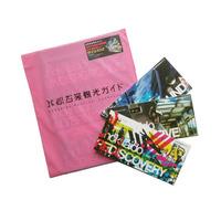 第309回 NPO法人北海道冒険芸術出版 堀直人さん