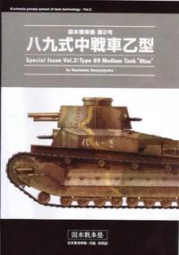 2011夏コミケ出版物