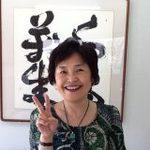 第257回 株式会社ジャワティー・ジャパン 越智けい子さん