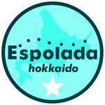 第366回 エスポラーダ北海道 小野寺隆彦さん