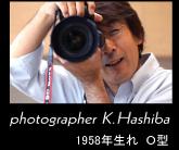 第49回 Photographer 橋場一宏さん