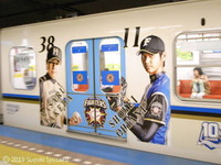 【札幌市営地下鉄】最後の一枠、遂に決定!