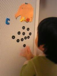 磁石遊び。