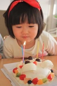 4歳おめでとう。