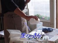 Taoさんの手作り石けん教室