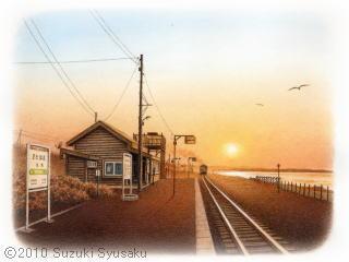 【水彩色鉛筆画】JR釧網本線・北浜駅1点Up