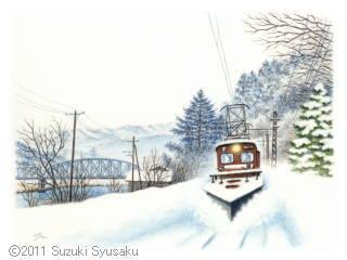 【水彩色鉛筆画】えちぜん鉄道1点Up