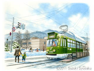【水彩色鉛筆画】札幌市電、もいわ山他3点Up