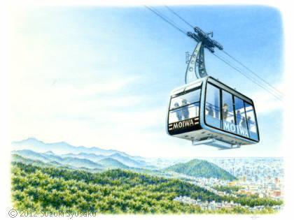 【水彩色鉛筆画】札幌市電、藻岩山、北海道のSL等6点Up