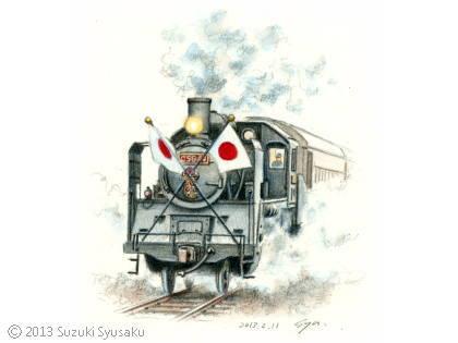 【水彩色鉛筆画】えちぜん鉄道、大井川鉄道2点Up