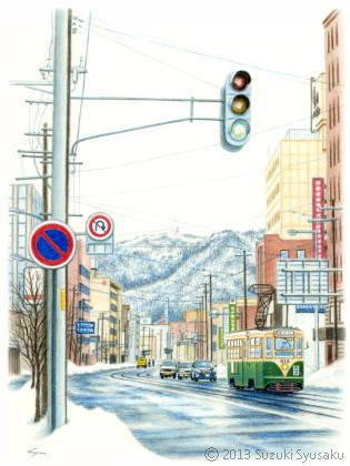 【水彩色鉛筆画】札幌市電、函館市電等3点Up