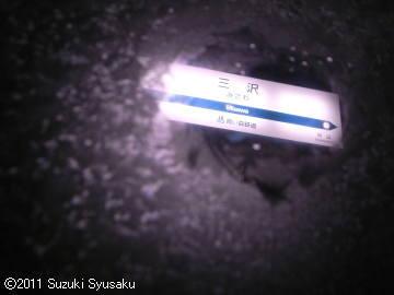 宮の森日記【出張編】●1/12(水)大満足の2時間弱遅延!
