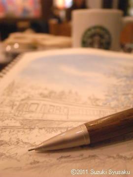 宮の森日記●空の描き方