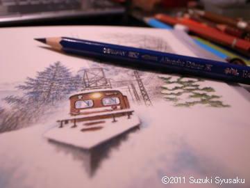宮の森日記●一応の完成