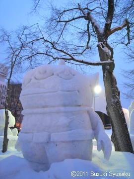 宮の森日記●雪まつり最終日