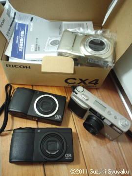 宮の森日記●新しいカメラ、もう一台…。