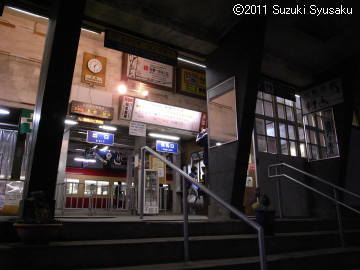 宮の森日記【出張編】●2/22(火)東京発の日帰り旅行♪