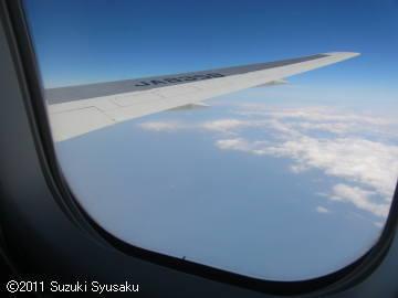 宮の森日記【出張編】●4/13(水)久々の飛行機