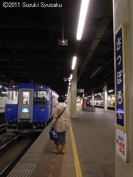 宮の森日記【出張編】●5/2(月)昼行列車で帰札の徒に